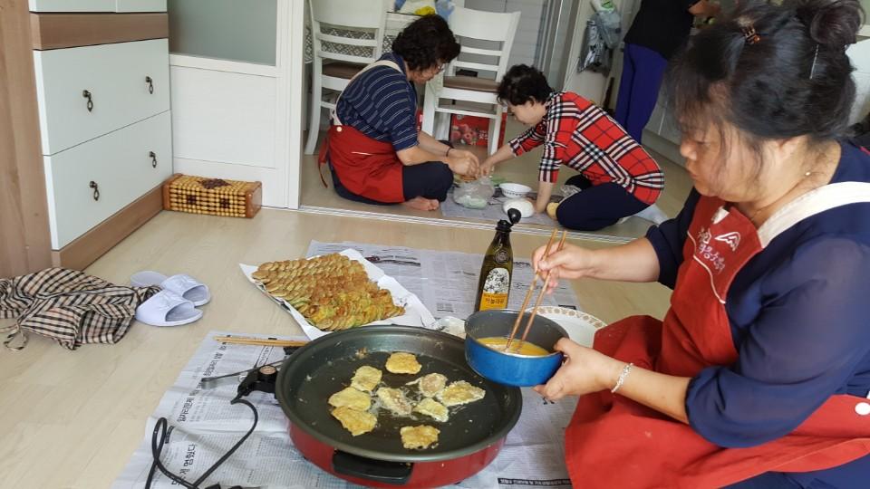 명절음식 만들기