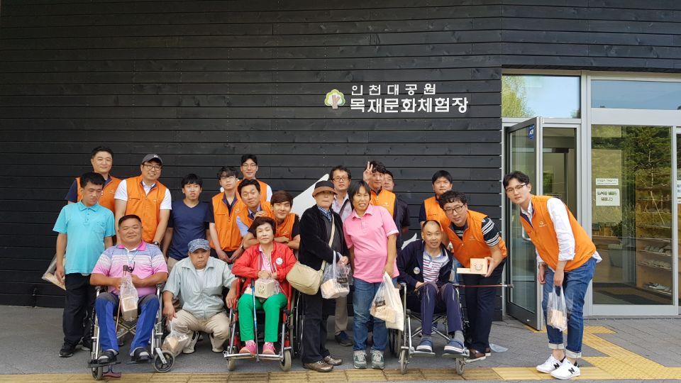 목재체험장을 배경으로 찍은 단체사진