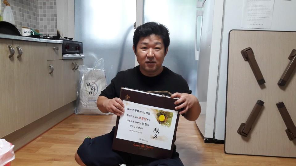 재가이용인이 명절선물을 받으신 후 찍은 사진
