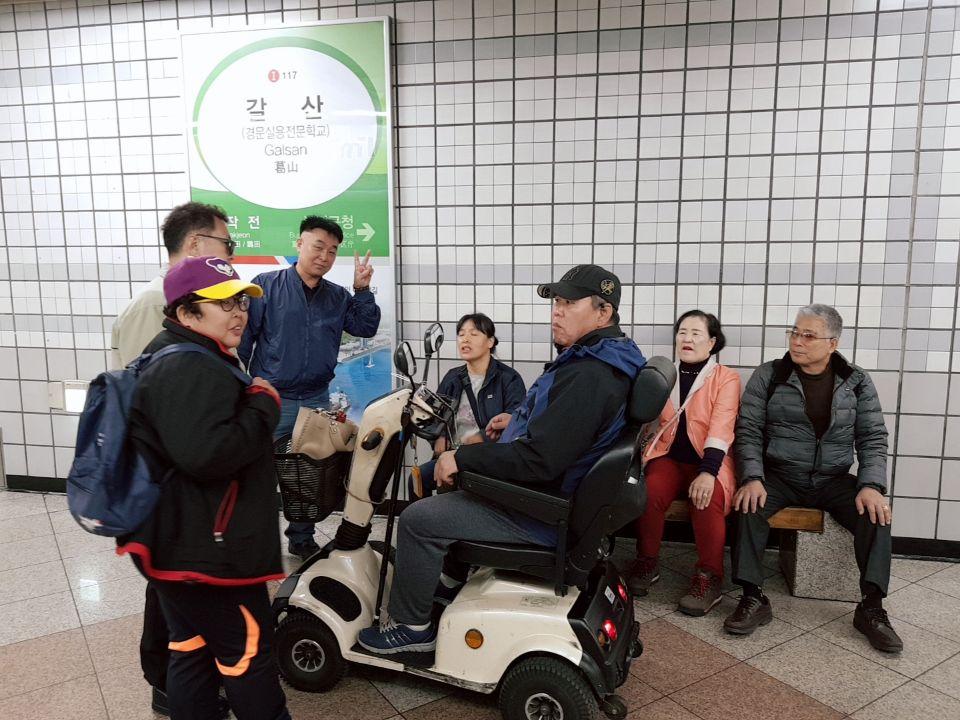 갈산역에서 참여자들이 모여 전철을 기다리는 사진