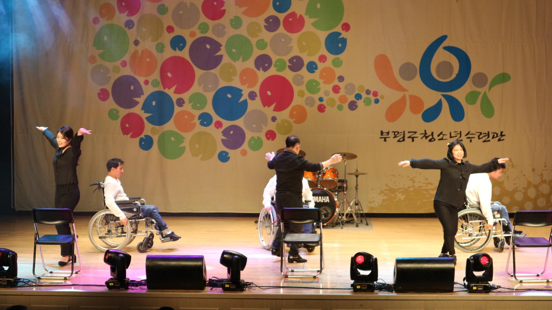 브라이튼 휠체어댄스