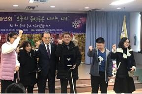 2018년 송년행사를 맞아 우수 이용인 표창 모습, 이사장상을 전달받고 있음