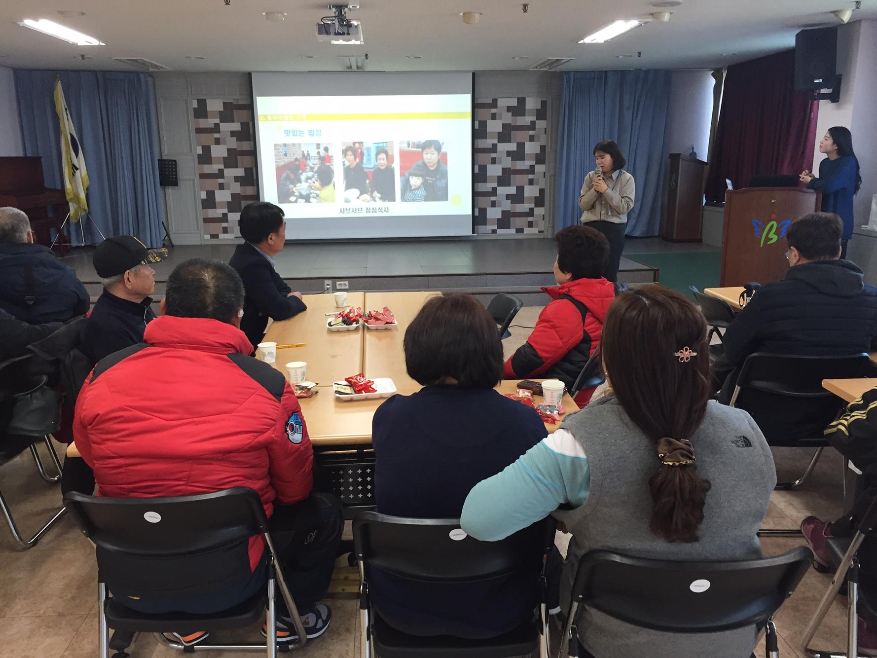 동아리평가회의 진행 사진