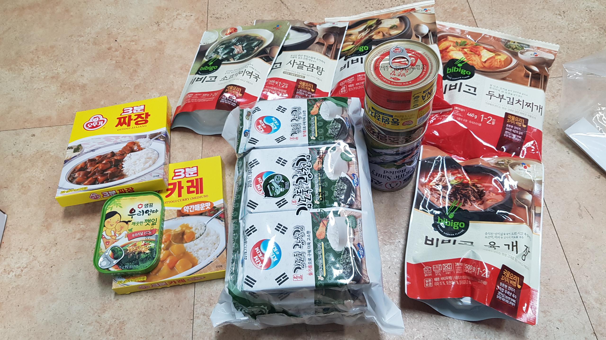 동계생활물품 식료품 키트 구성품