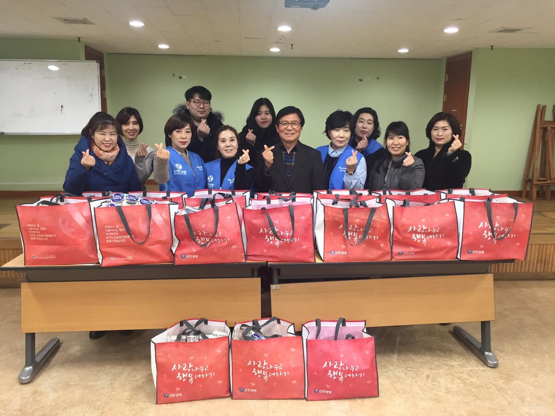 신한생명 자원봉사자님들과 함께 찍은 단체사진