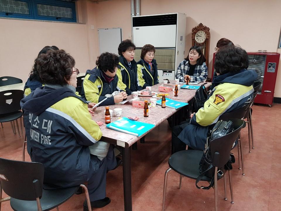 회의하고있는 부개여성의용봉사대 모습