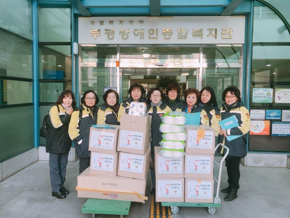 부개여성의용봉사대 단체사진