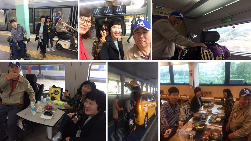 여행당일 천안아산역으로 향하는 기타를 타고, 아산시장애인콜택시를 이용하고 식사하는 모습