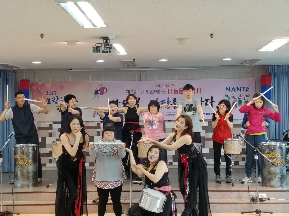 참여형 난타공연