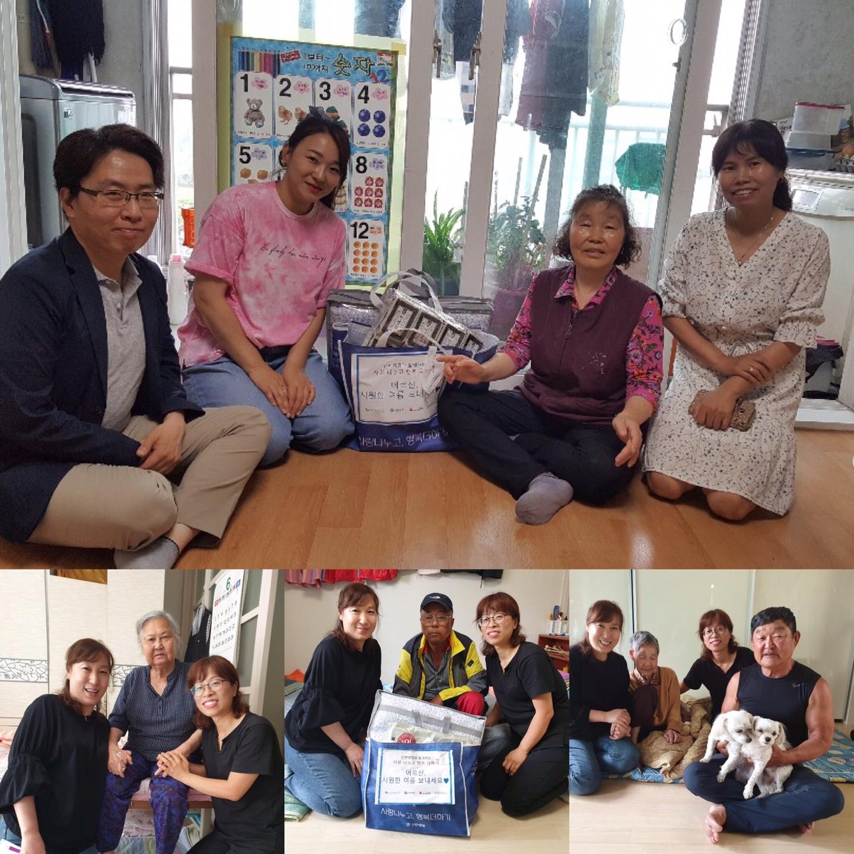 자원봉사자와 독거어르신의 만남 사진