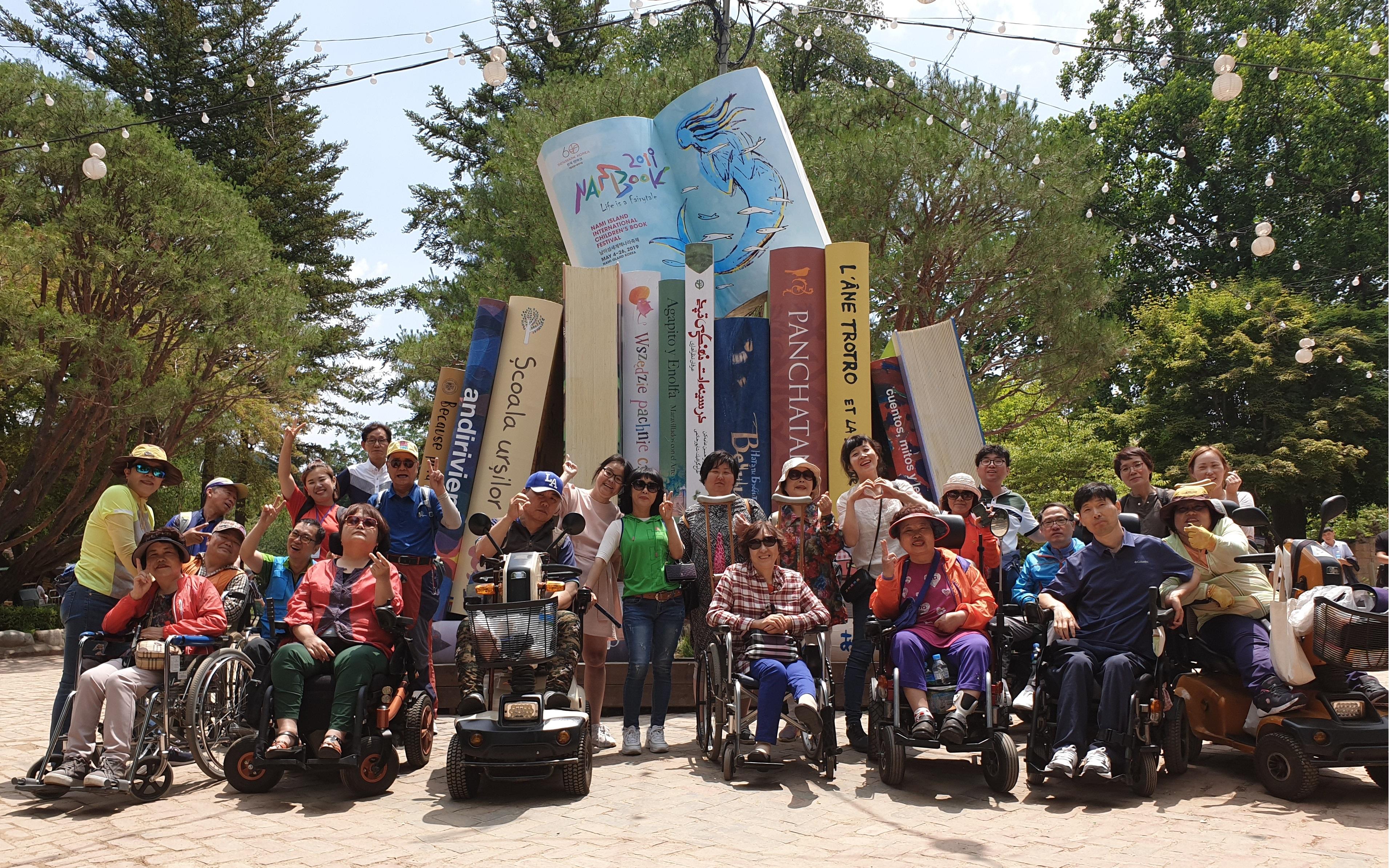 남이섬 단체사진