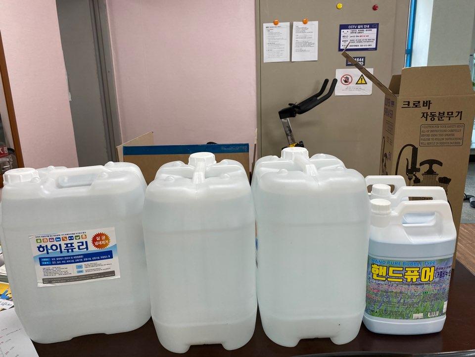 천연살균 소독제, 압축분무기